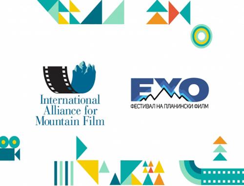 ЕХО Фестивалот на планински филм стана член во Меѓународната алијанса за планински филм