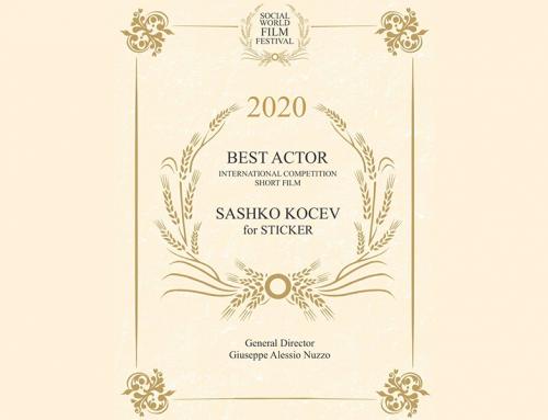 """Сашко Коцев-најдобар актер на Social World Film Festival  за """"Налепница"""""""