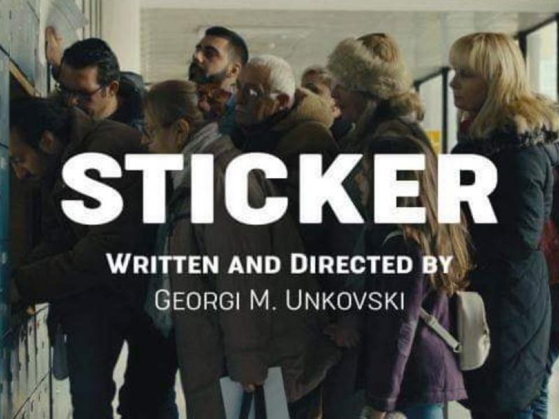 "World premiere of the short film ""Sticker"" by Georgi M. Unkovski on ""Sundance"""